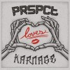 Various Artists - PRSPCT Loves Karnage